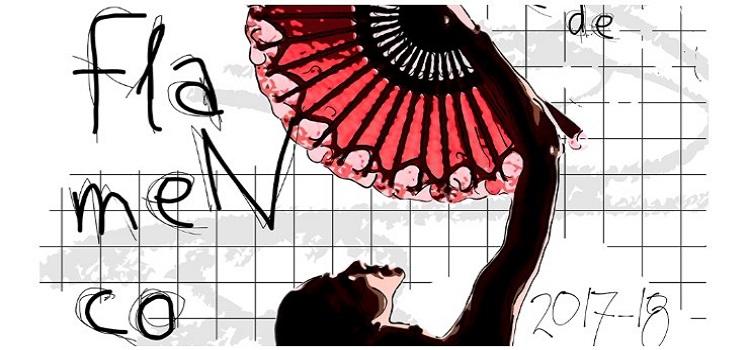 Arranca la programación de la Escuela de Flamenco del campus de Algeciras