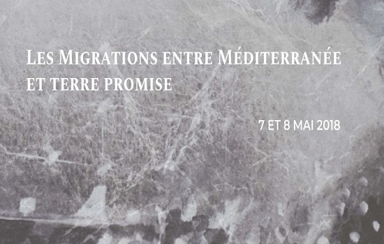 """Les Migrations entre Méditerranée et terre promise"" del artista africano Ya Kokki Bertin, nueva exposición del Campus de Jerez"