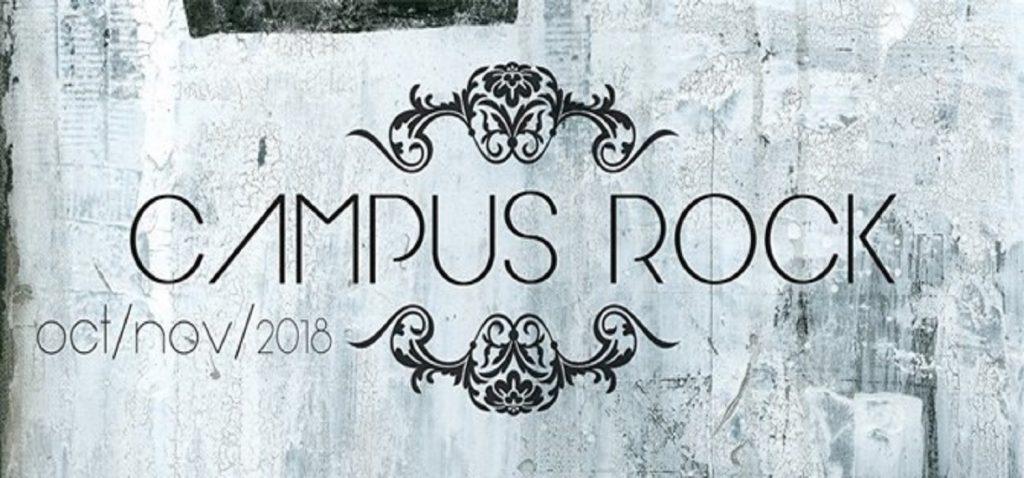 Campus Rock presenta su programa de conciertos para octubre y noviembre de 2018