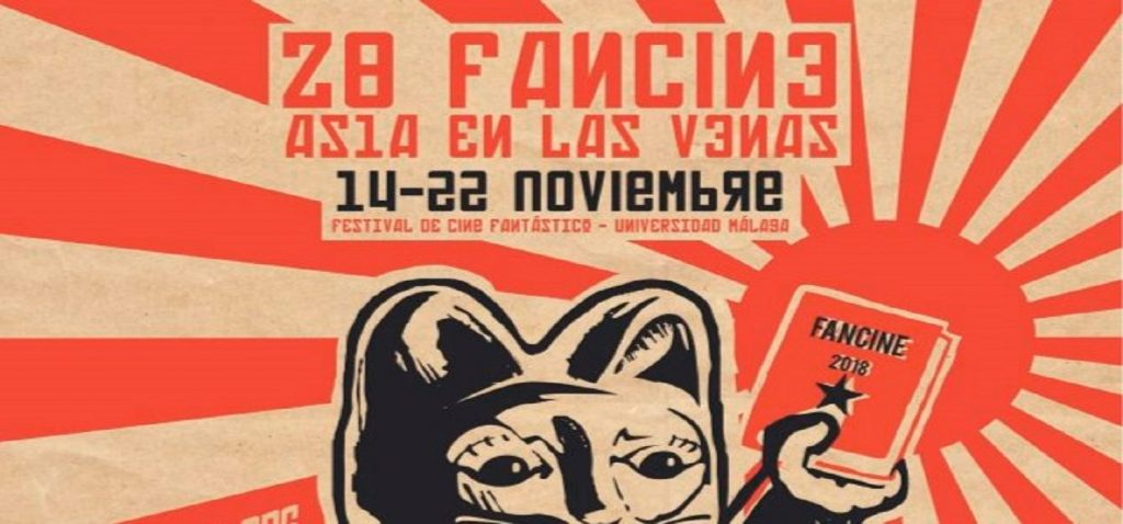Proyección de Cortometrajes de Imagen Real y de Animación del Festival de Cine Fantástico de Málaga (FANCINE), en el Campus de Cádiz.
