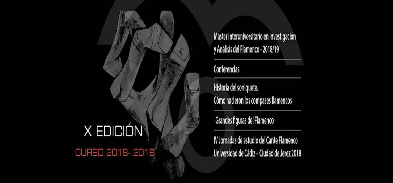 La Universidad de Cádiz presenta la X Edición de Flamenco en Red en el marco del Proyecto Atalaya