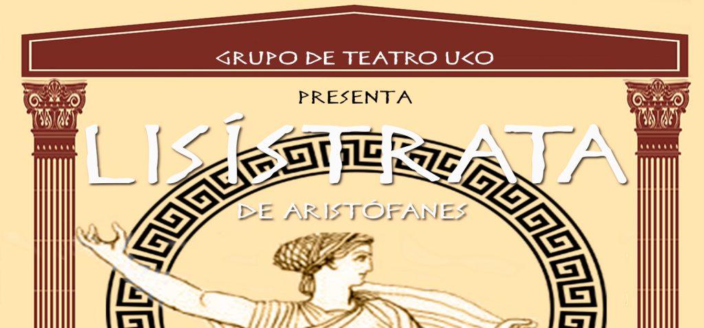 """Representación de """"Lisístrata"""" de Aristófanes, a cargo del Grupo de Teatro de la Universidad de Córdoba en la UCA"""