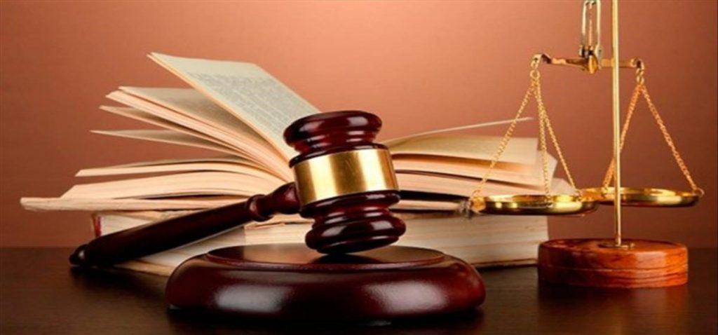 Un nuevo seminario sobre Constitución y Ley Penal en los Cursos de Verano de Cádiz