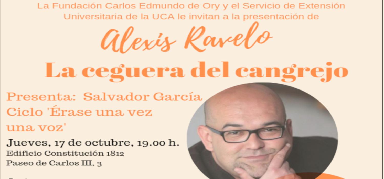 """Bajo el título """"Érase una vez una voz"""", la UCA y la Fundación Carlos Edmundo de Ory, inauguran un nuevo ciclo literario"""