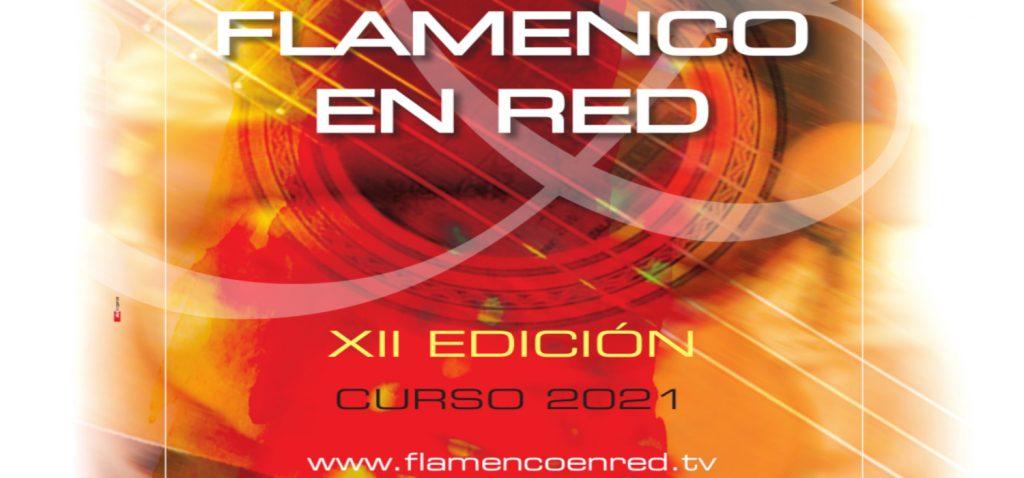 Abierto el plazo de inscripción a la XII Edición del Programa Flamenco en Red en la UCA