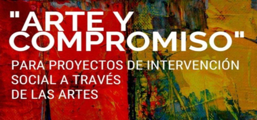 """La Universidad Pablo de Olavide convoca el II Premio """"Arte y Compromiso"""" para Proyectos de Intervención Social a través de las Artes"""