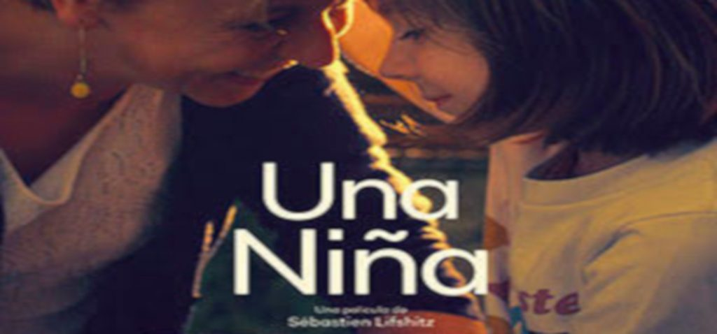 """El ciclo Campus Cinema Alcances presenta el film """"Una niña"""" en el Campus de Cádiz"""