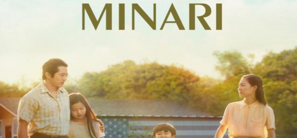 """Vuelve el ciclo de cine """"Campus Cinema"""" en el Campus Bahía de Algeciras con la película """"Minari. Historia de mi familia"""""""